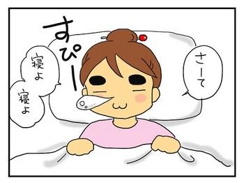 タケモトピアノ3.jpg