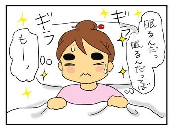タケモトピアノ5.jpg