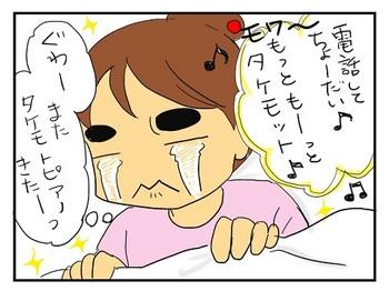 タケモトピアノ6.jpg