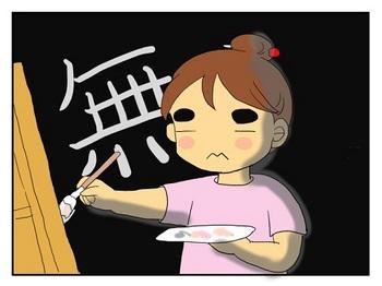 タケモトピアノ1.jpg