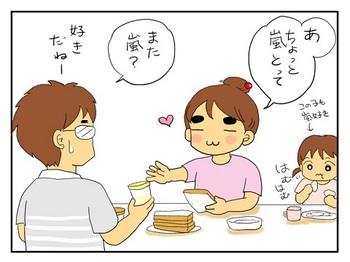 ピーナツバター8.jpg