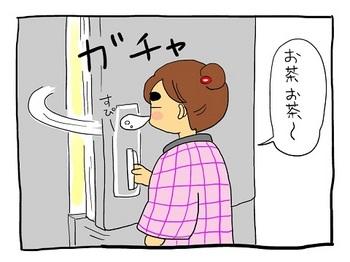 ラップ2.jpg