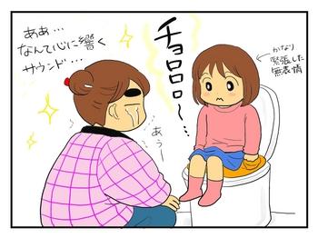 出たーー.jpg