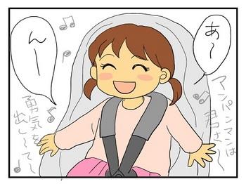 情操教育2.jpg