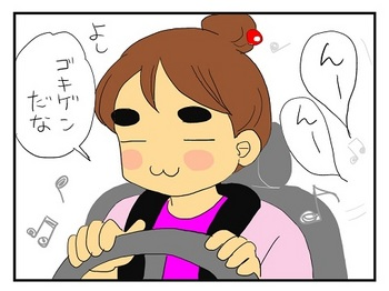 情操教育3.jpg
