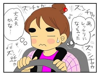 情操教育4.jpg