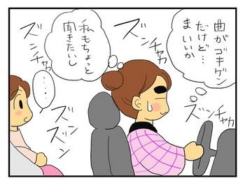 情操教育5.jpg
