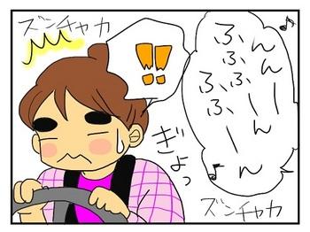 情操教育6.jpg