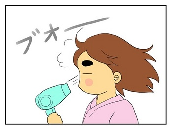 抜け毛1.jpg