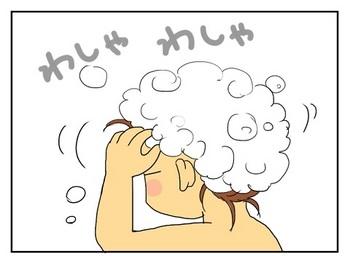 抜け毛3.jpg
