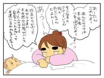 抜け毛8.jpg