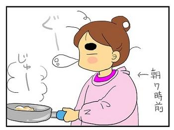 料理7.jpg