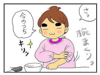 料理1.jpg