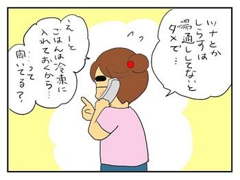 日傘1.jpg
