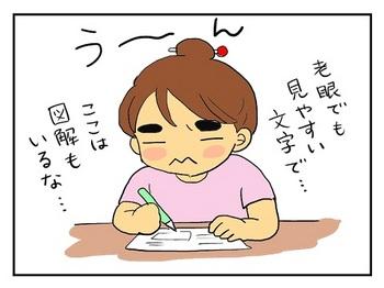 日傘3.jpg