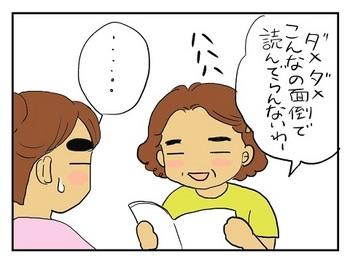 日傘4.jpg