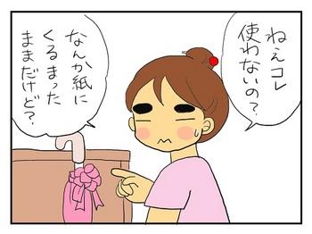 日傘8.jpg