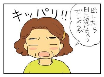 日傘9.jpg