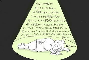 haiboku.jpg