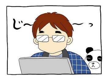 unyoko11.jpg