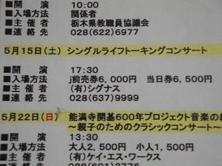DSC06505.jpg