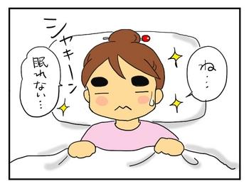 タケモトピアノ4.jpg