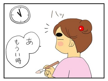 タケモトピアノ2.jpg