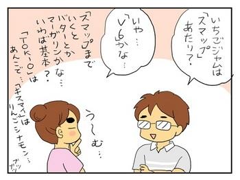 ピーナツバター7.jpg