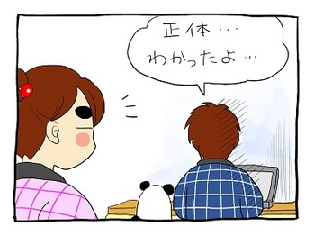 unyoko12.jpg