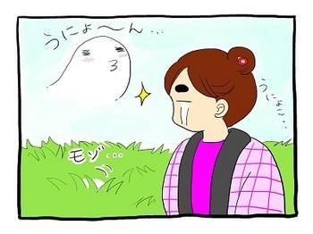 unyoko20.jpg